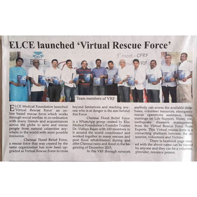 Virtual Rescue Force